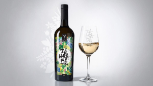 Exkluzivní víno Zahrada od Vinařství Fučík bude pomáhat dětem