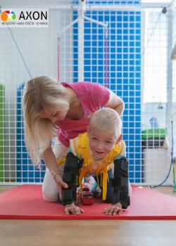 neurorehabalitační terapie Kosmík pro 7letého handicapovaného syna